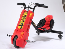 Look here to get AGOGO video and pretty price of awesome Electric Drift Trike 360 the rock for adult tricycle.