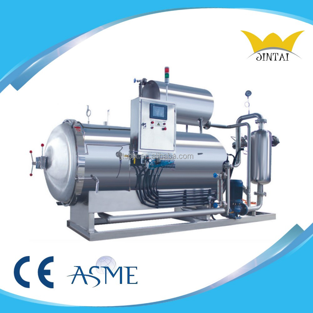 Steam or water used single pot food autoclave reactor
