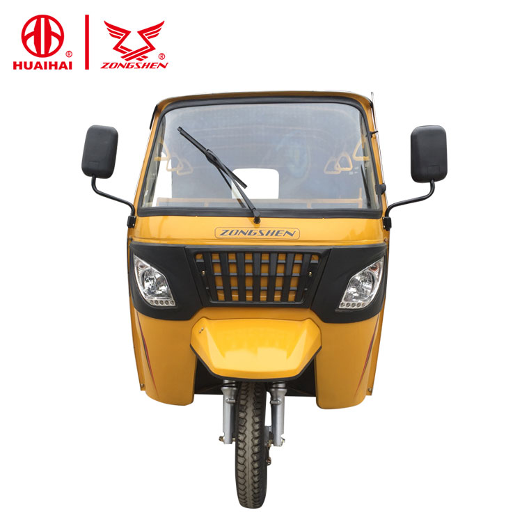 china Bajaj type newest passenger motorized adult tuk tuk three wheel motorcycle