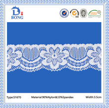 Bff gupure broderie migerian lace fabrics ,lace fabic