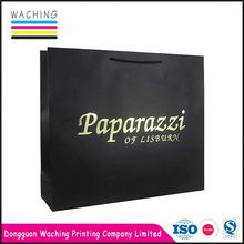 Professional Factory Supply excellent quality art paper gift bag with good offer