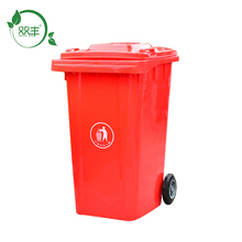 240L Colourful mobile metal waste bin