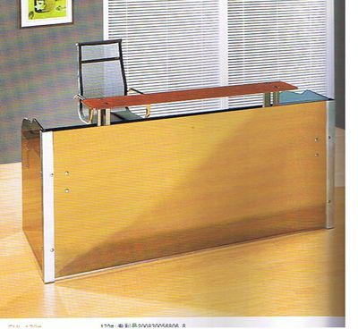 I-REC170 Reception Counter