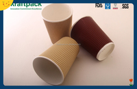 8oz 240ml disposable ripple paper cup wholesale price cheap printed coffee paper cup