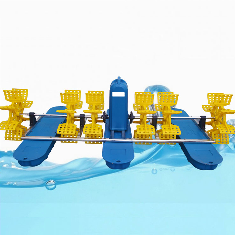 Solar powered paddle wheel aerator water saving aerator fish pond aerator price