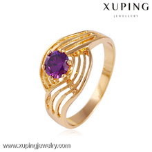 11472 Christmas gift 18k gold color unique ring