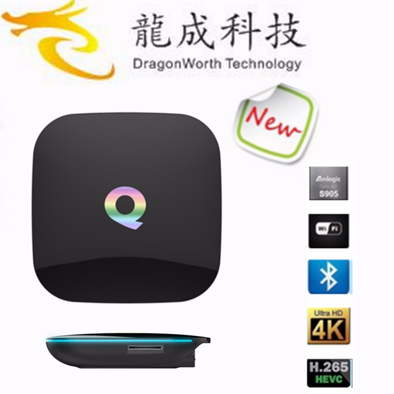 Hot Selling Unlocked Amlogic S905 Q-Box 2GB/16GB Android TV Box android tv box from China factory