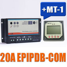 EPIPDB-COM Epsolar Dual Duo Two Battery 20A Solar Charge Controllers with MT-1 remote LCD display meter