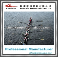heavy weight fiber carbon racing eight rowing shell/boat 8+