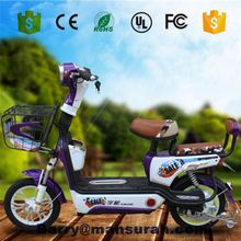 110cc, Electric/Kick Starter Cub Motorcycle