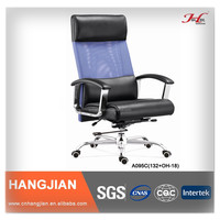 Multifunctional High back mesh ergonomic office chair comfortable