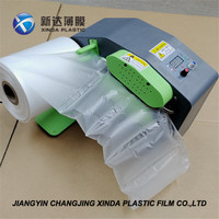 HOT SALE mini fast air inflating cushion machine for air bubble film with CE