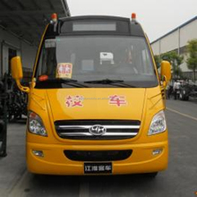 China New design 30-40 seats diesel school bus mini bus with free parts for sale