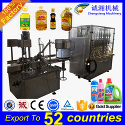 Fully Automatic oil bottle filling & capping machine ,oil can filling machine,nail polish screw- capping machine