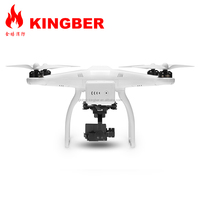 High Quality Professional Remote Control Unmanned Aerial Vehicle(UAV)/Drone For Aerial Photography