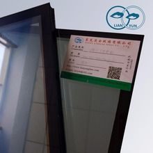 Best Price Energy Saving Solar Reflective Insulated Glass