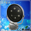 Hot new fashion products for 2014 6w led solar dusk to dawn flood light