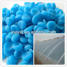 Agricultural plastic tunnel film/green house/warm house vegetable film masterbatch