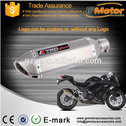 Universal Motorcycle 51mmSlip On Exhaust Pipe With Muffler