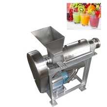 Commercial apple press/Juice Squeezer Machine/pineapple press machine