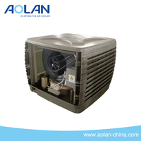 AZL18-LX10C centrifugal fan 18000 m3/h industrial outdoor water cooler