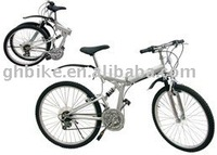 "26"" new style popular all suspension moutain folding bike"