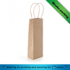 kraft paper bag shopping industry use paper wine bag
