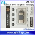 Zyiming 3in1 OTG Flash Drive U Disk Memory Stick USB for iPhone 64GB flash drive usb