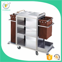 hospital laundry product H-03/commercial laundry/housekeeping cart/linen cart