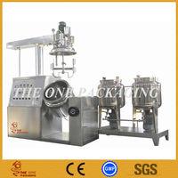 Shanghai Factory Vacuum Mixer /Vacuum Homogenizer for cosmetics, pharmacy, chemical, food