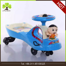 Top sale new fashion cute cheap kids swing car baby plasma car wiggle car for child