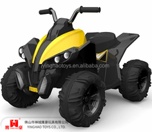 Newest off-road ride on ATV battery powered kids toy car ride on quad