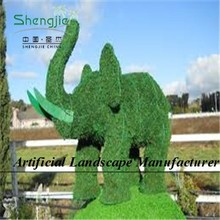 SJTX456 wire animal topiary,large decorative animals topiary for landscape decoration
