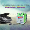 CE FCC ISO9001 Certificates Okay energy professional hho generator fuel saving equipment for Automobiles
