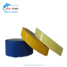 Heat resistance 130 degree acrylic acid adhesive pink color polyester film insulation tape mylar tape for transformer