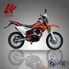2014 hot sale chinese motorcycle new,KN200GY-7