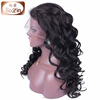 /product-detail/popular-loose-wavy-hair-remy-virgin-brazilian-hair-weave-full-lace-human-hair-wigs-60599094109.html