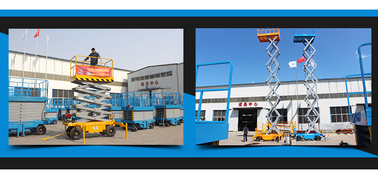 Customized 12m mobile small all terrain scissor lift for sale
