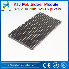 320*160mm P10 led video screen P10 RGB led module display indoor