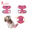 Pet Dog Harness Safety Clothing Supply Chest Strap Dog Adjustable Vest Harness