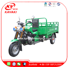 KAVAKI Fashion Model Motor Tricycle 200CC 3-Wheeler Motorcycle