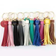 Unique Long Tassel Disc Key Chain Monogram Blank Round Enamel Leather Tassel Keychain for Women Bag <strong>Charm</strong>