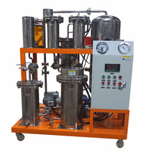 COP series stainless steel vacuum edible oil filtration system