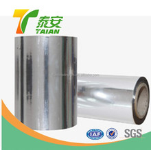 Hot Sell BOPP Printable Aluminum Laminating Roll & Moisture Proof, Waterproof Feature and Soft Hardness Plastic Roll Films