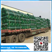Best Price Shuxin Dutch Woven Wire Fence for sale