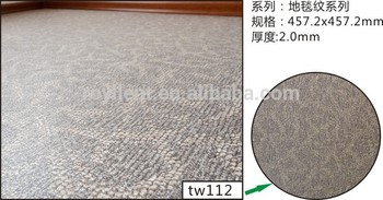 plastic flooring type and pvc material wooden flooring