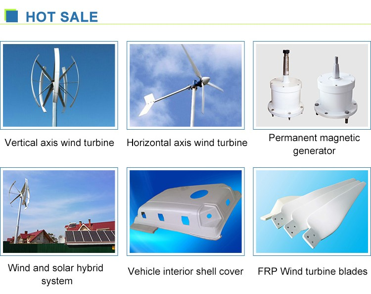 China Vertical Wind Generator Wind Turbine Manufacturer