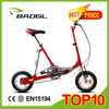 Baogl 12 inch cheap mini folding bicycle/ folding bike mini fixie bike