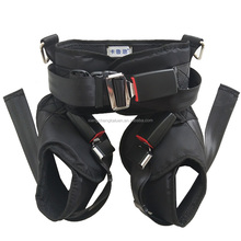 High safety trampoline bungee harness for sale