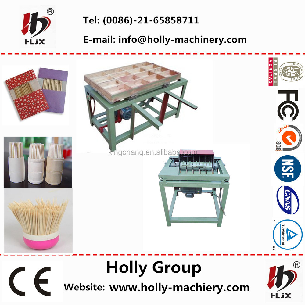 Complete Bamboo Toothpick Processing Machine Multi-Function wooden toothpick equipment